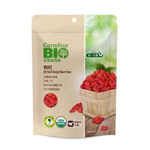 C-Organic Dried Goji Berries