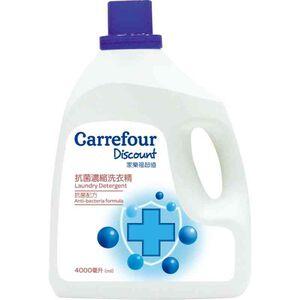 D-Laundry Detergent Anti-bacteria formul