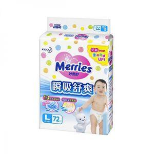 Merries Premium Baby Diaper L