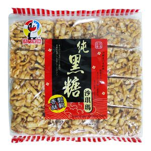 Brown Sugar Sachima