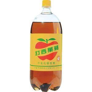 Apple Soda (PET)