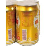 Vitali Soda can, , large