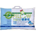 天然防蹣防蚊健康枕-支撐型, , large