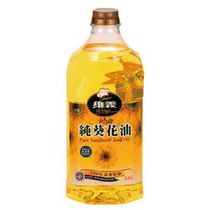 weiyi sunflower oil