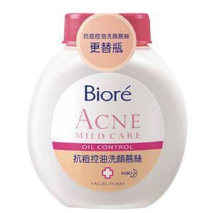 Biore Acne Mild Care OC Refill