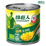 綠巨人有機玉米粒150g, , large