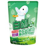 Baigo Laundry Detergent Refill Pauches, , large