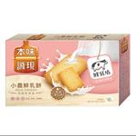 本味誠現小農鮮乳餅, , large