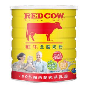 Red s Full Cream Milk Powder