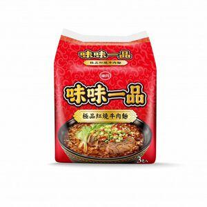 WEIWEI Beef Noodle