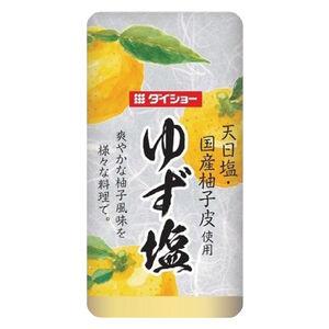 Daisho Yuzi Salt