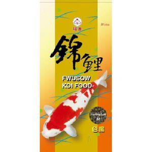 福壽錦鯉魚揚色1kg