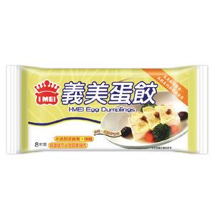 I-Mei Egg Dumplings