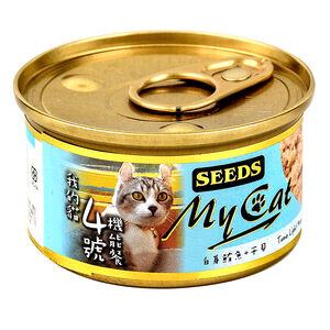 MY CAT 4 (TU/SCA)