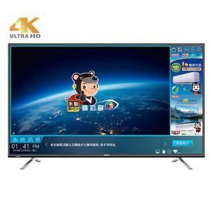 HERAN禾聯 65吋 UHD顯示器 HD-65UDF31(需搭配視訊盒)