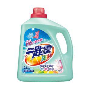 Attack Color Liquid