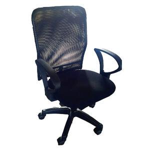 Elegant Mesh Chair