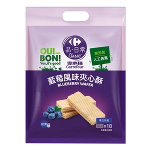 C Blueberry Flavor Wafer