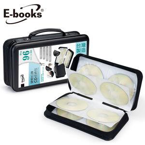 E-books 96pcs cd protective case
