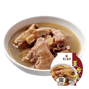 Duck With Ginger Soup