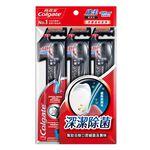 Colgate Charcoal Bristles Toothbrush, , large