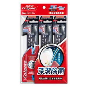 高露潔纖柔備長炭牙刷