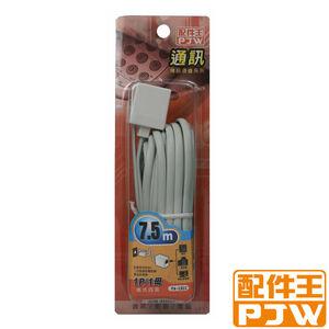 配件王 美式4芯電話延長線 PA-101C