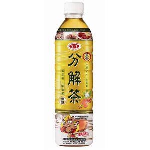 AGV Ukon Activate Tea Pet590