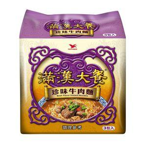 Imperial Meal-Original Beef Noodle Bag
