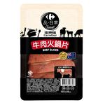 家福牛肉火鍋片, , large
