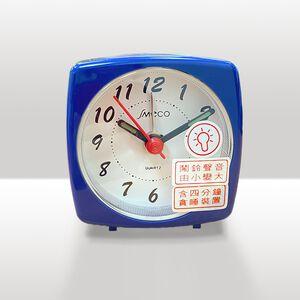 2 Alarm clock