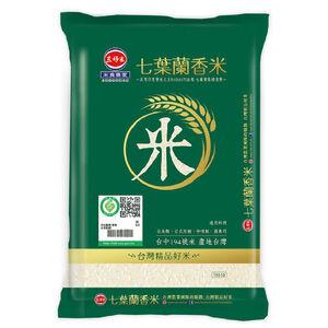 yeedon traceability taizhong 194  rice