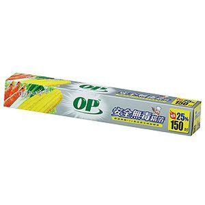 OP 150inch aluminum foil