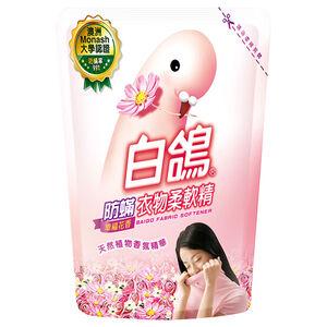 Baigo Softener Refill-Flower