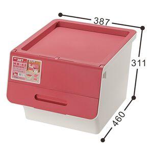 HB-42 鄉村直取式整理箱(紅)
