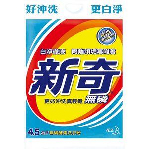 Kao Wonderful Powder Detergent