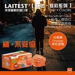 萊潔醫療防護口罩(成人)淡橙橘(盒), , large