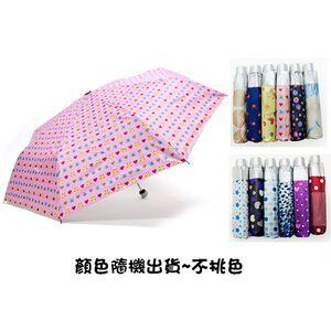 繽紛印花超迷你傘-顏色隨機出貨