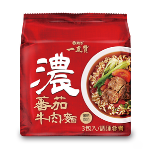Rich beef and tomato noodle soup