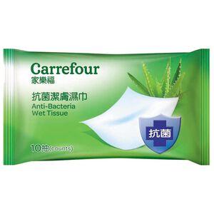 家樂福抗菌潔膚濕巾-10PCx3