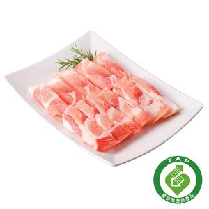 安康豬冷凍台灣豬肉火鍋肉片(每盒約250克)