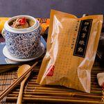 表-唐太盅-狗尾草燉雞-專櫃, , large