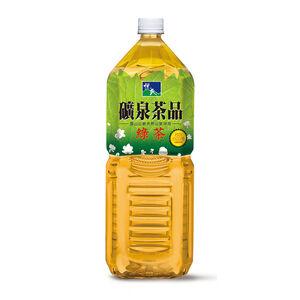 Y.E.S Green Tea