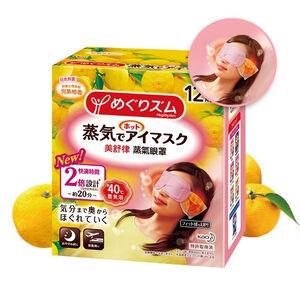 美舒律蒸氣眼罩完熟柚香12片