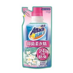 EX Inhibit Bacteria Softener