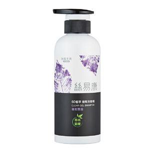 Clear Gel Shampoo - Volumizing
