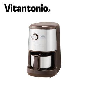 Vitantonio VCD-200 Coffee Maker