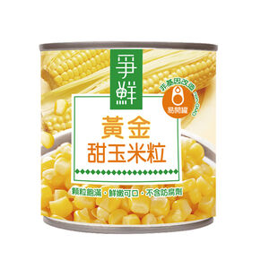 【純素】爭鮮黃金甜玉米粒340g