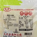久代-袋裝麵筋泡75g_純素, , large