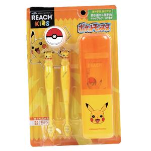 Kids Toothbrush Set-Pikachu